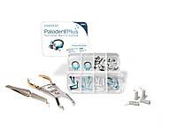 Матрицы стоматологические Palodent Plus Starter Kit