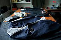 Одежда форменная для мужчин