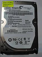 "Жесткий диск HDD для ноутбука 2.5"" Seagate Momentus 320GB 7200rpm 16MB"