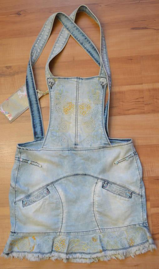 Женский комбинезон (юбка), фото 2