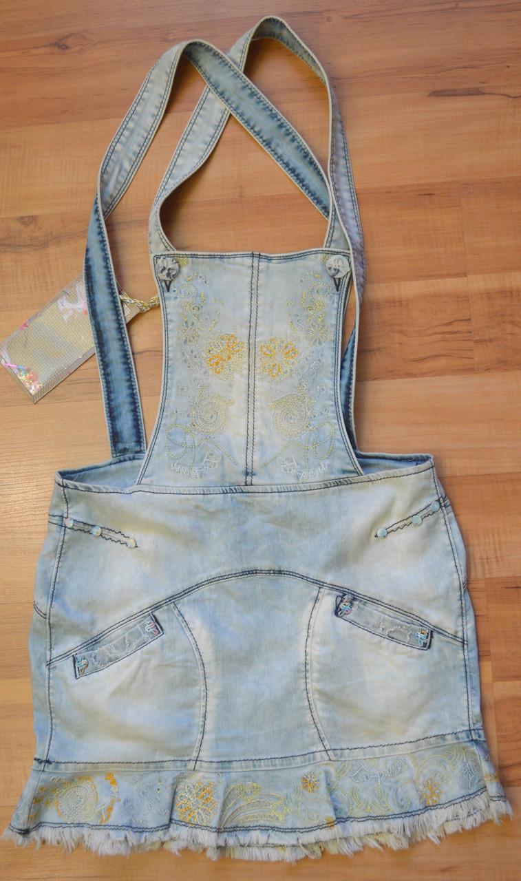 Женский комбинезон (юбка)
