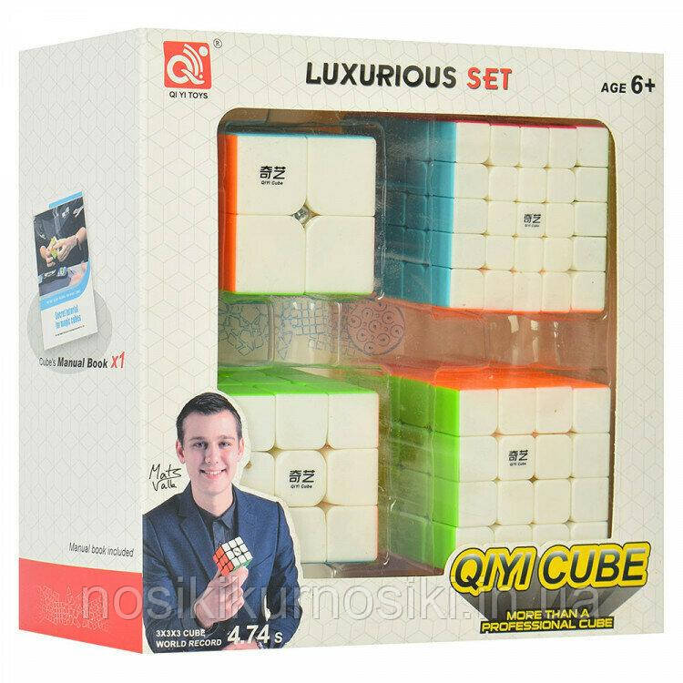 Набір головоломок кубиків рубіка 2*2 — 3*3 — 4*4 — 5*5 від Qiyi cube