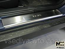 Защита порогов - накладки на пороги Hyundai IX35 с 2010 г. (Premium)