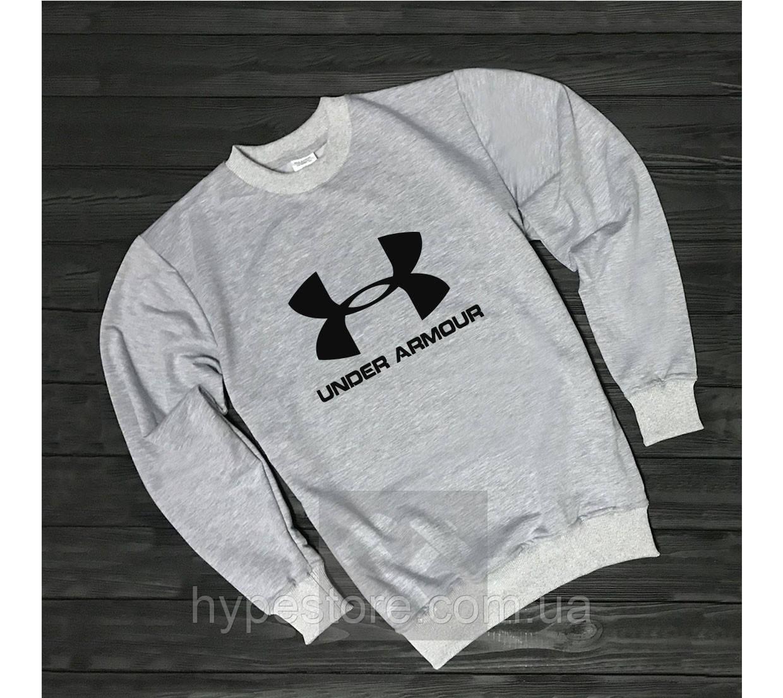 Мужской спортивный серый свитшот, кофта, лонгслив, реглан Under Armour (крупный лого), Реплика