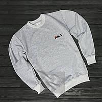Мужской спортивный серый свитшот, кофта, лонгслив, реглан Fila, Фила Италия, Реплика