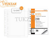 Файл-вкладыш с перфорацией, 100 шт. в упаковке, А4 (20мк)