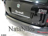 Накладка на бампер Skoda OCTAVIA II универсал с 2004- (NataNiko)