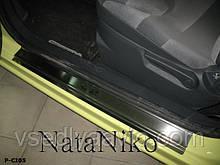 Защита порогов - накладки на пороги Citroen C2 3-дверка с 2003- (Premium)