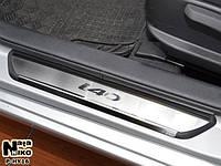 Защита порогов - накладки на пороги Hyundai i40 с 2013 г. (Premium)