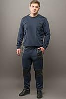 Мужские спортивные штаны Алекс (синий)