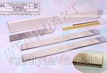 Защита порогов - накладки на пороги MG 350 с 2012 г. (Standart)