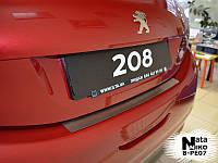 Накладка на бампер Peugeot 208 с 2013- (NataNiko)