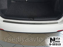 Накладка на бампер Seat IBIZA IV универсал с 2010- (NataNiko)