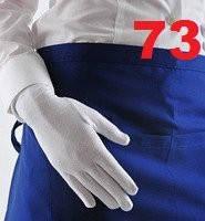 Пошив одежды для охраны
