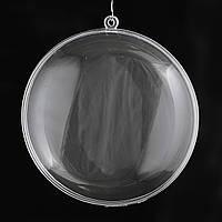 Пластиковая форма для декора Santi Плоский шар 11 см (741195)