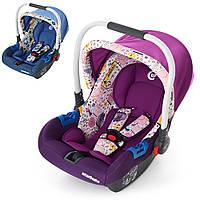 Автокресло для новорожденных 0+ (0-13кг) Синий, Фиолетовый