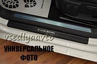 Защита порогов - накладки на пороги Geely Emgrand X7 (Premium Карбон)