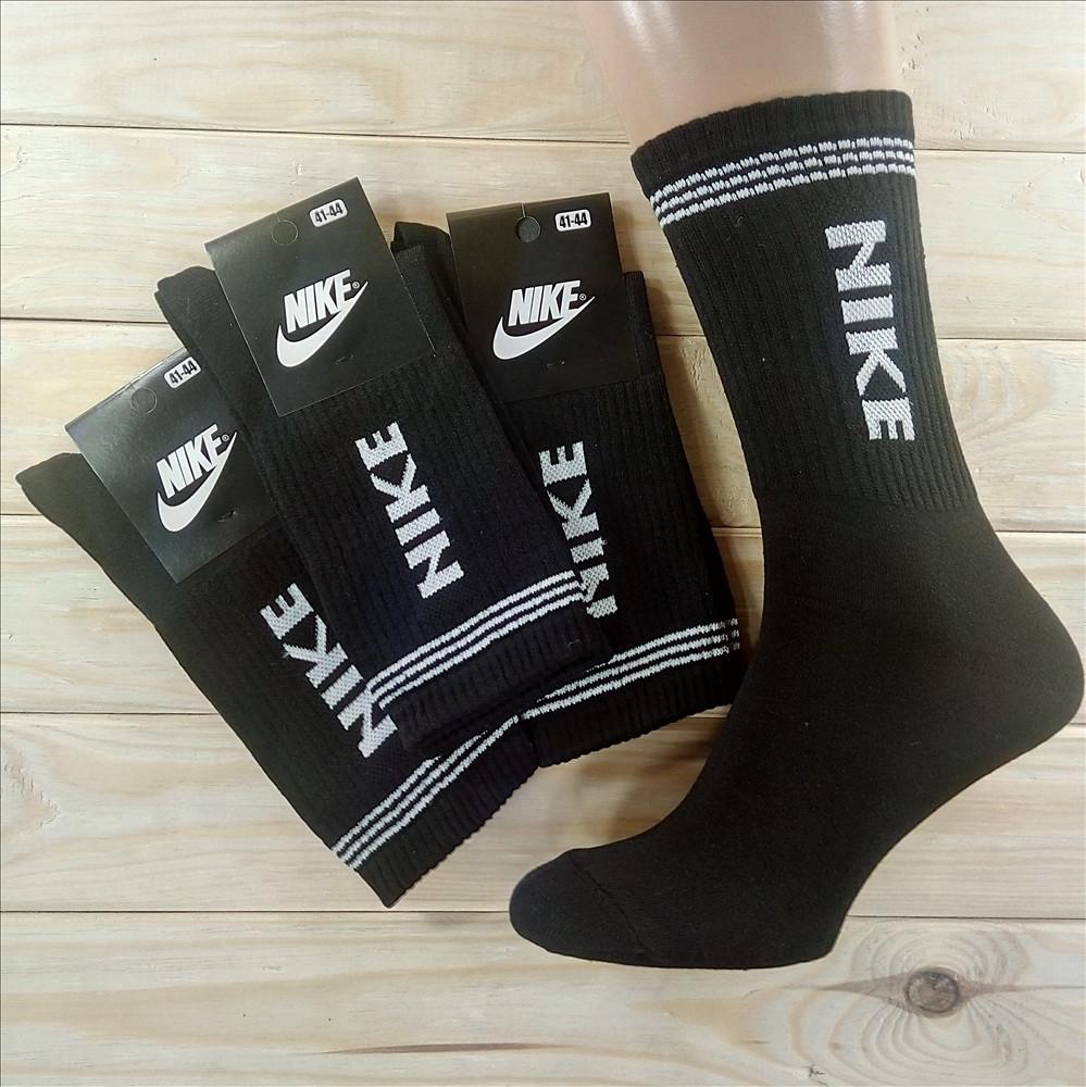0cddec98 Мужские носки демисезонные спортивные