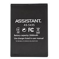 Аккумулятор для Assistant  AS-5435, 2000 мAh (Original)