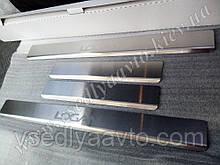 Защита порогов - накладки на пороги Renault Logan I с 2005 г. (Standart)