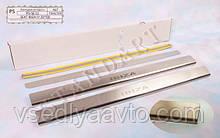 Защита порогов - накладки на пороги Seat IBIZA IV 3-дверка с 2008 г. (Standart)