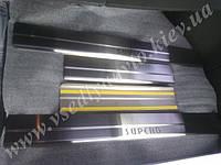 Защита на пороги - накладки на пороги Skoda SUPERB I с 2001-2008 гг. (Standart)