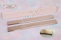 Защита порогов - накладки на пороги Subaru IMPREZA III с 2007 г. (Standart)