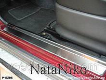 Защита порогов - накладки на пороги Suzuki JIMNY с 1998 г. (Premium)