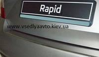 Накладка на бампер с загибом для SKODA Rapid liftback с 2013 г. (NataNiko)
