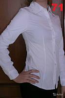 Блузка для офиса