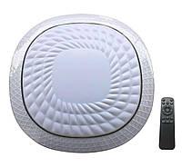Светильник потолочный LED с пультом (9х51х49 см.) Белый YR-1321