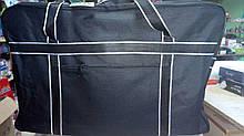 Большая сумка 70*45*30см (СКЛАД-26шт)