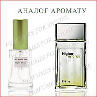 Higher Energy / Christian Dior