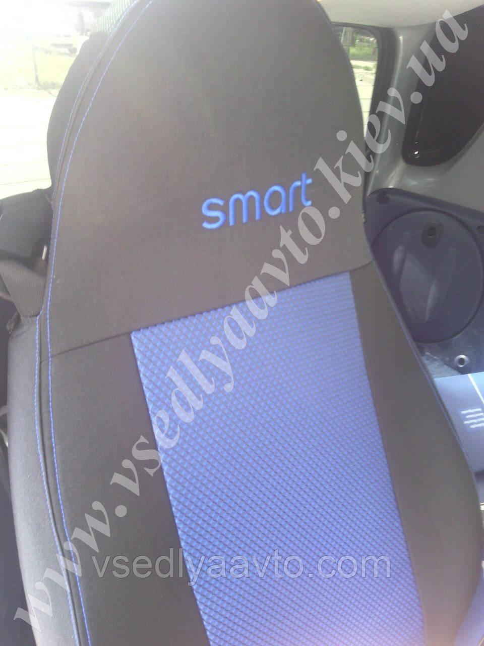 Автомобильные чехлы на сидения SMART Fortwo 450 (черно-синие)