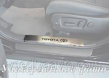 Накладки на внутренние пороги Seat IBIZA IV FL 5-дверка с 2012 г. (Standart)