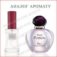 Pure Poison / Christian Dior