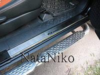 Защита порогов - накладки на пороги Тойота FJ CRUISER с2007 г. (Premium)