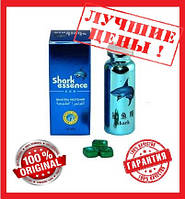 Препарат для підвищення потенції Shark Essence (Акуляча Есенція) 10 таблеток, натуральний БАД