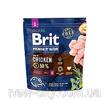 Brit Premium Dog Adult S 1kg