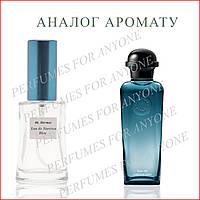 Eau De Narcisse Bleu Hermes в категории парфюмерия женская на