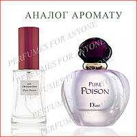 Pure Poison / Christian Dior