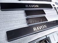 Накладки на пороги Ravon R4 (Carbon)