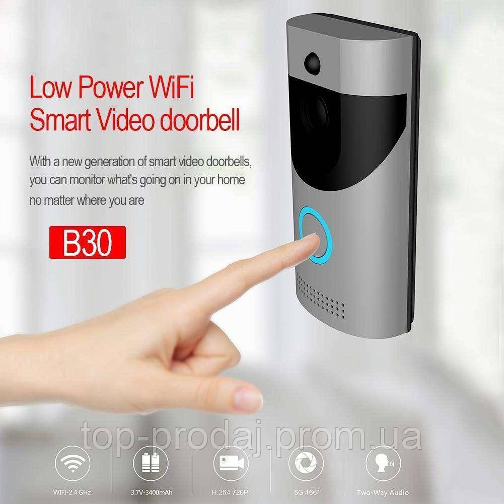 Домофон SMART DOORBELL wifi B30 1080p, Беспроводной дверной домофон, Видеодомофон, Домофон с камерой