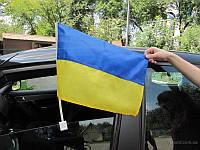 Флаг автомобильный