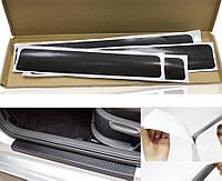 Пленка защитная на пороги Ford S-MAX с 2006-