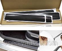 Пленка защитная на пороги Citroen C2 3-дверка с 2003-