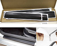 Пленка защитная на пороги Peugeot 1007 с 2005-
