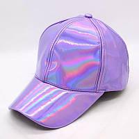 Кепка бейсболка Блестящая Голограмма Фиолетовая, Унисекс, фото 1