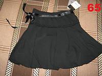 Пошив форменной одежды на заказ