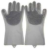 Перчатки силиконовые многофункциональные щетка для чистки и мытья посуды Magic Silicone Gloves серые